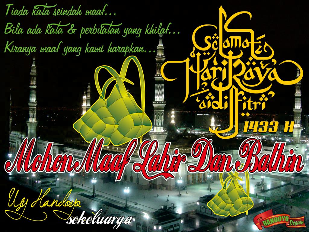 Selamat Hari Raya Idul Fitri 1
