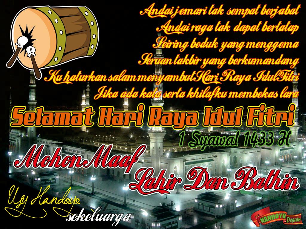 Selamat Hari Raya Idul Fitri 3